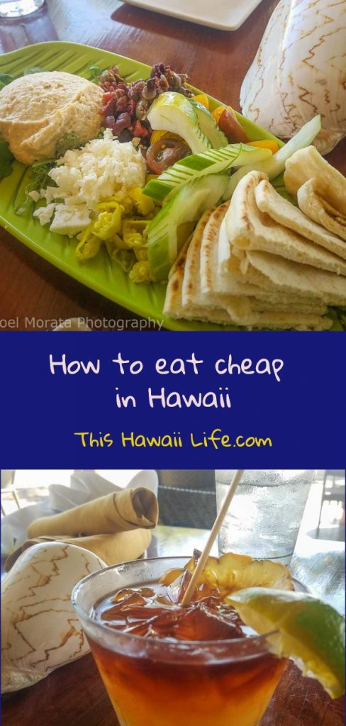 pinterest How to Eat Cheap in Hawaii