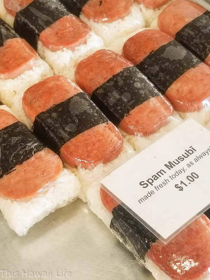 Spam musubi, a tasty snacks in Hawaii