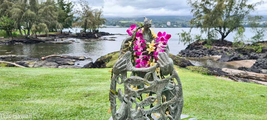 Other things to enjoy in the surrounding area of Hilo