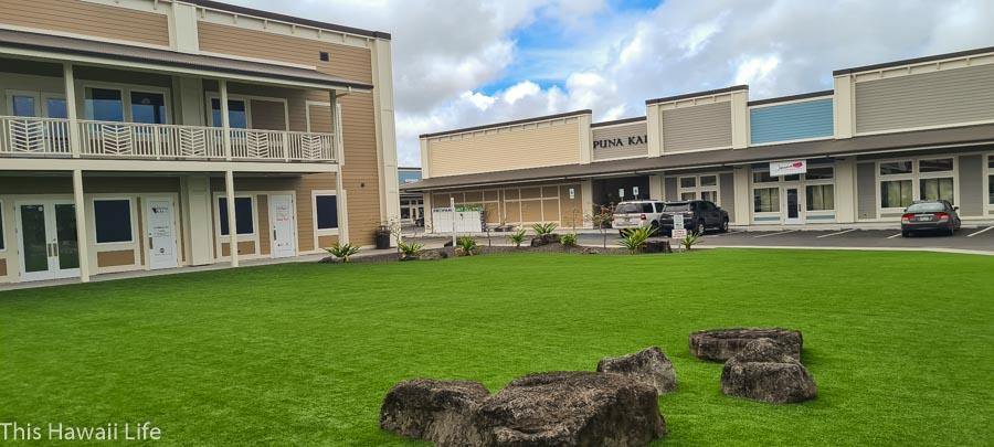 Newer Pahoa town at Puna Kai center